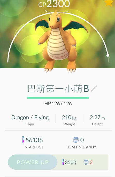 Pokemon Go movesets for Dragonite