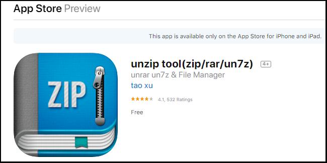 unzip tool