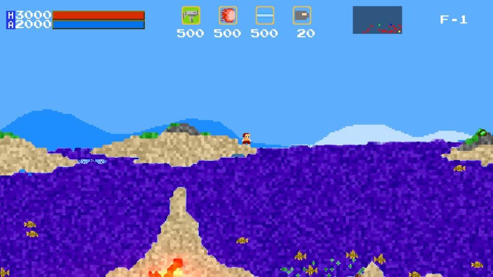 Agartha-S game