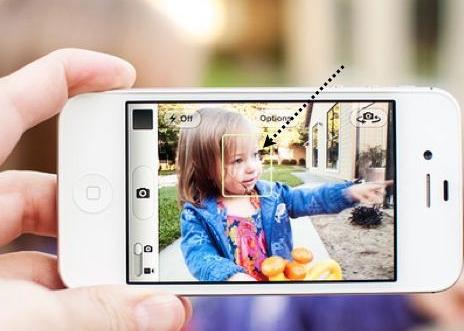 focus in iphone selfie